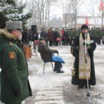 Клирик кафедрального собора принял участие в памятном митинге
