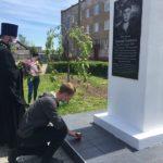 В Озерске почтили память героя-пограничника Евгения Родионова