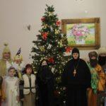 Рождественский подарок воскресной школы