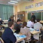 В Черняховске прошла X молодежная Сретенская конференция