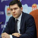В состав совета отцов при губернаторе вошли клирики Калининградской митрополии