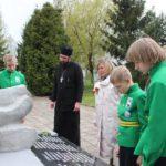 У Мемориала в Свободе почтили память павших воинов