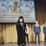 В Советске прошли XI областные Александро-Невские образовательные чтения
